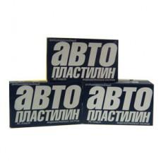Автопластилин антикорозийный МС-ПЛАСТ 250 гр.